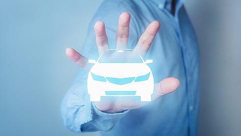 车险手续费切换完成 险企获客成本暂时降低