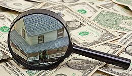 """起底""""租房贷""""中介套路:真实利率高达宣称的两倍"""