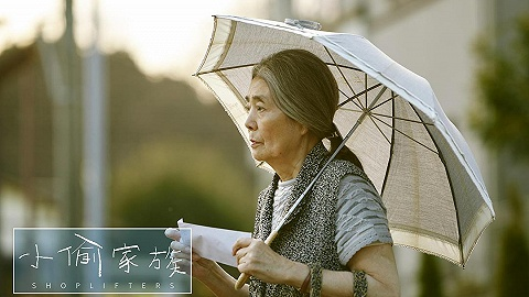 日本女演员树木希林去世 享年75岁