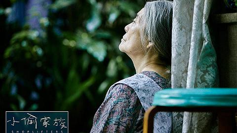 逝者 | 树木希林:日本国民老奶奶,谢谢你精彩的一生