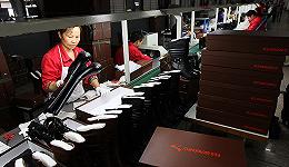 """制鞋业巨头的订单正在""""消失"""" 红蜻蜓跨界转型证券业能成功吗?"""