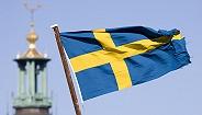 中国游客瑞典遭粗暴对待涉事酒店总部:希望还原事件全貌