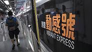 广深港高铁今日通车 香港段西九龙站迎来首批乘客