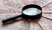 10月起这些新规将影响你的生活:个税起征点确定为每月5000元