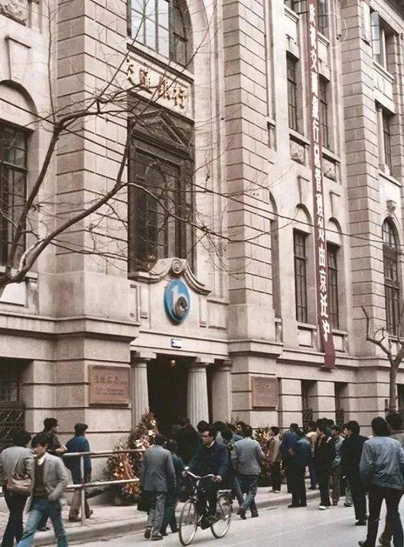 百年交行的30年金融改革试验|四十年再出发·金融②