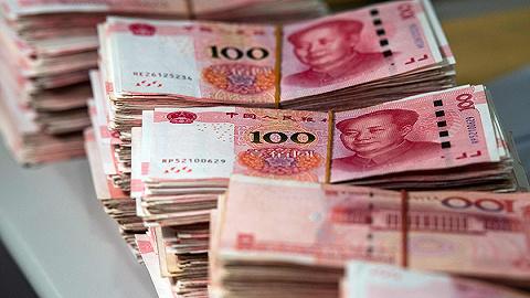 【界面早報】央行再增加再貸款和再貼現額度1500億元 徐明接棒股轉系統總經理