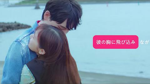 日本潘婷推出的愛情主題新廣告 故事情節全由觀眾投票決定