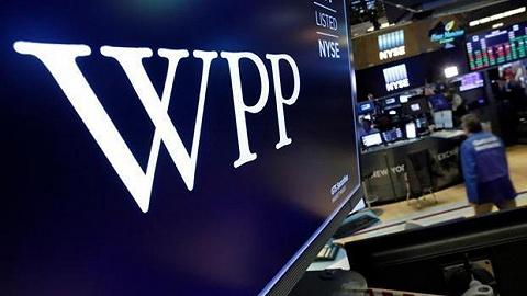 全球最大廣告集團WPP宣布整合美國市場醫療健康代理商業務