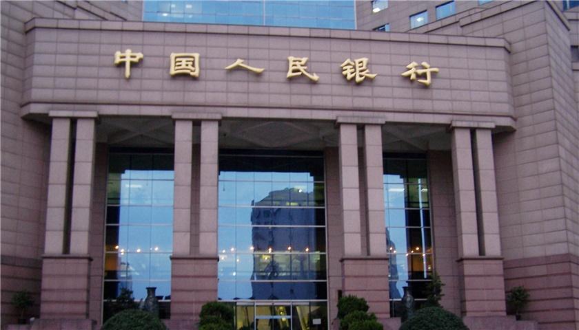 """【进博会在线】央行上海总部:全面做好金融服务 确保""""资金流""""畅通是重中之重"""