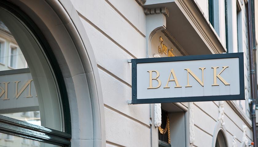 """监管人士详解""""一二五""""目标:不是监管考核指标 对银行资产质量影响有限"""