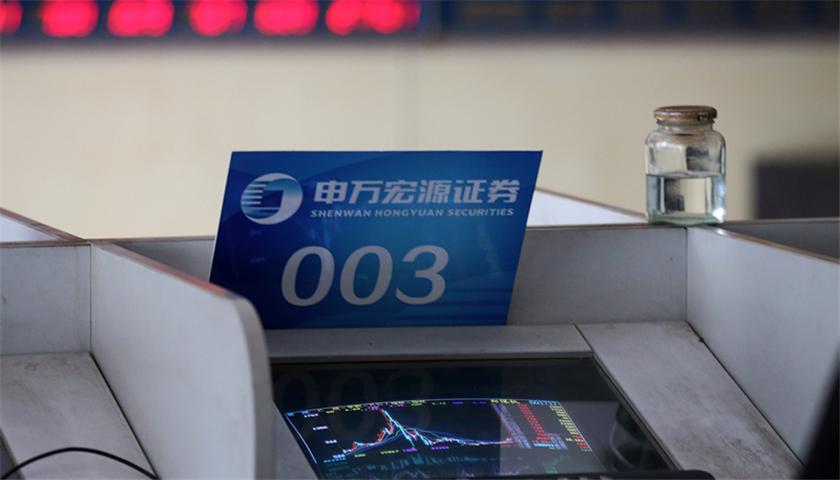 申万宏源拟赴港IPO 今年二度因ABS业务收警示函