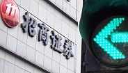 招商局宣布全球公开招聘CEO结果,推荐熊剑涛出任招商证券总裁