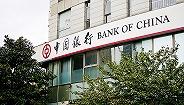 四大行首家!中国银行拟出资100亿元设立理财子公司