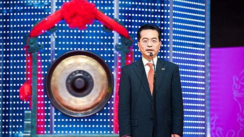 中国人保近日成功登陆A股 开启资本市场新征程
