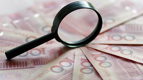 四大行理财子公司出齐 20万亿理财资金会大规模入市吗?