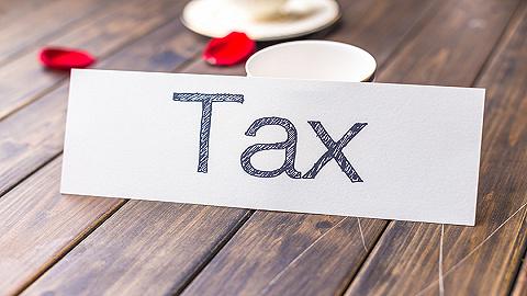 东兴证券张岸元:减所得税更能发挥减税效能