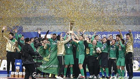 张稀哲关键进球,北京国安时隔15年再夺足协杯冠军