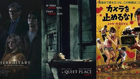 2018恐怖片盘点:今年最吓人的电影都在这里了