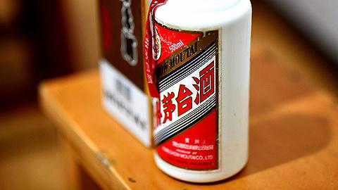 【一周商业重磅】茅台大换血 阿里年轻高管杨伟东被调查