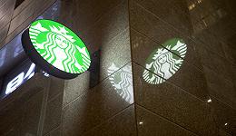 星巴克与阿里打通会员体系,上淘宝也能点咖啡了