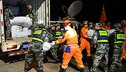 四川兴文地震共造成17人轻伤,震区通讯供水供气已恢复正常