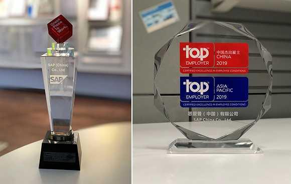 SAP最新奖项