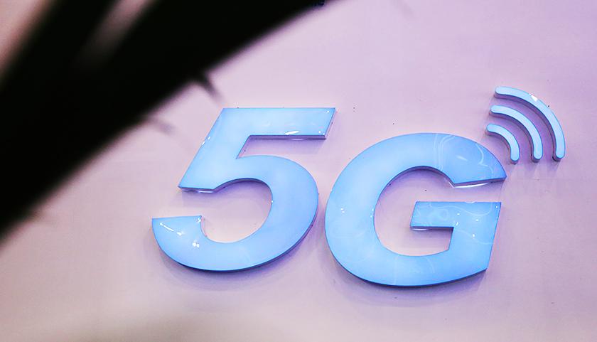"""5G商用前夜:万亿级投资等待""""杀手级""""应用"""