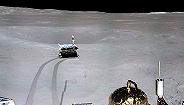 嫦娥四号任务圆满成功