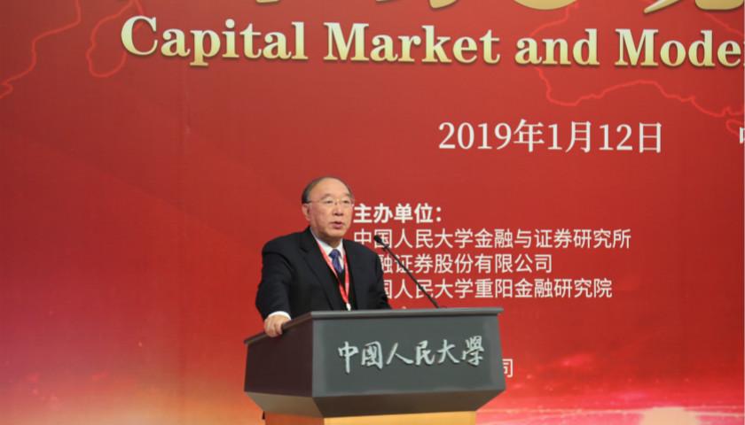 黄奇帆:应加强资本市场基础性制度建设