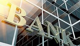 银保监会:推进农村商业银行坚守定位,提升金融服务能力