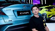 """广汽丰田C-HR正在重新定义""""潮"""""""