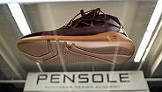 拿到Foot Locker投资,首家球鞋设计学院Pensole加速人才输送