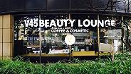 边喝咖啡边试妆,美妆和咖啡店的结合为什么毫不违和?