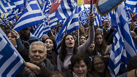 雅典爆发示威冲突,6万希腊人抗议马其顿改名协议
