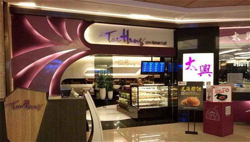 太兴茶餐厅的母公司拟港股上市,旗下大部分门店能在两三个月内达到收支平衡