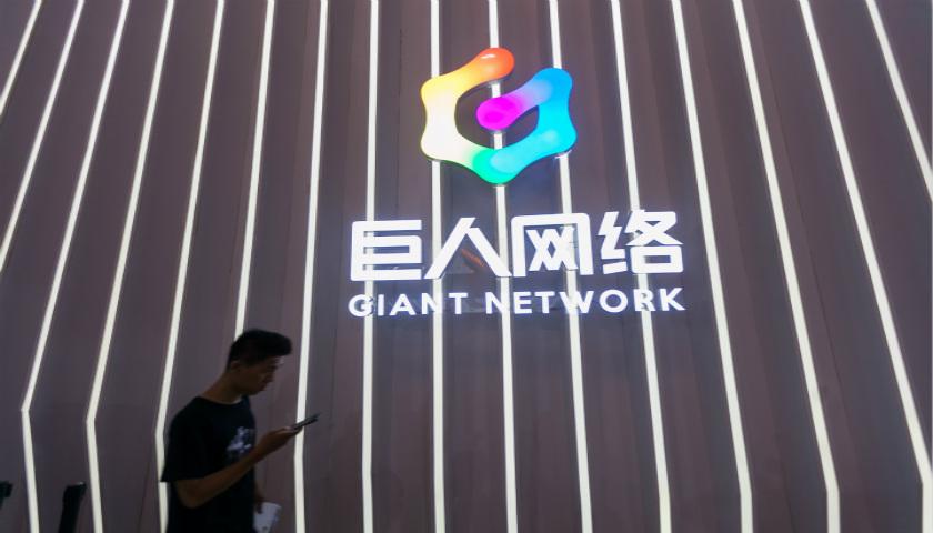 """被评估机构""""连累"""",巨人网络305亿元收购案再遇波折"""