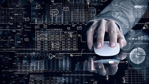 个人信息安全规范修订草案征求意见:不得强迫收集个人信息