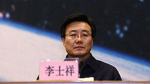 北京政协原副主席李士祥被开除党籍:搞迷信活动
