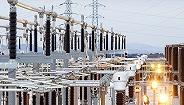 国家发改委部署开展第二监管周期输配电定价成本监审