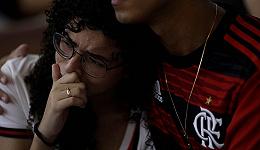 巴西足球豪门火灾致10人死亡,足球热土上青年球员生存环境恶劣