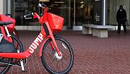 美共享单车发展蚕食网约车订单,每天共享八次
