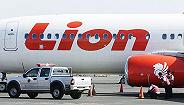 狮航坠机不久又出事,载189人航班暴雨中降落冲出跑道