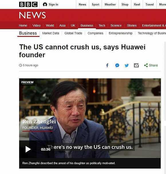任正非接受BBC专访:西方不亮东方亮,美国没办法扼杀我们