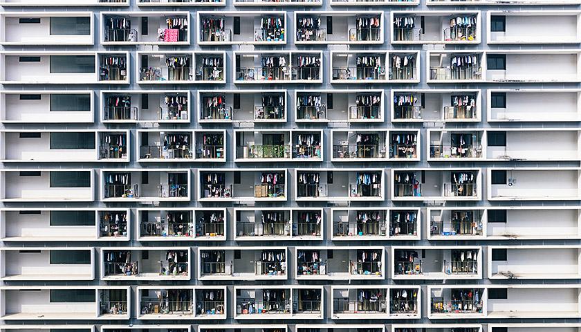 财政部:对高校学生公寓免征房产税