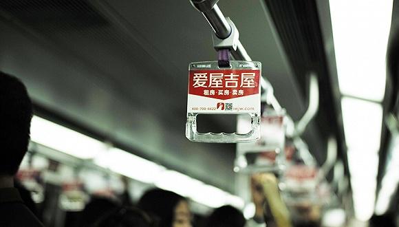 爱屋吉屋倒闭启示录:莫要妄谈颠覆行业