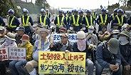 受够了犯罪、坠机、环境破坏,日本冲绳要对美军基地搬迁公投