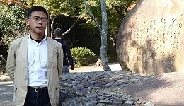 马场公彦:四本书固化了中国人的日本认识
