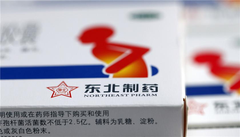 东北制药定增20亿再投VC项目,新东家方大集团参与认购