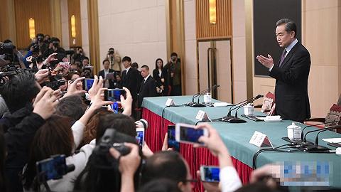 """王毅:与中国""""脱钩"""",就是与机遇""""脱钩"""",与未来""""脱钩"""""""