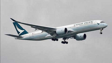 在连续两年亏损后,国泰航空终于扭亏为盈